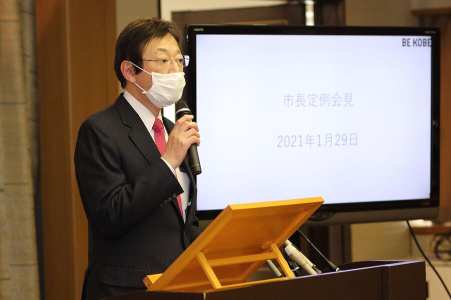 「王子公園」の再整備について説明する久元喜造神戸市長(1月29日・神戸市役所、提供:神戸市)