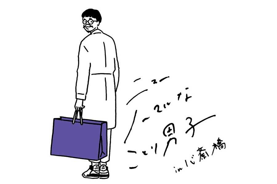 大阪在住のイラストレーター・ながいゆいが描く『ことり男子』の展示会が開催