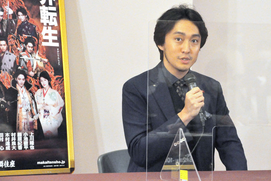 「歴史好きの人がワクワクするものを見られるのが、この作品の面白さ」と渡辺大(2月18日・大阪市内)