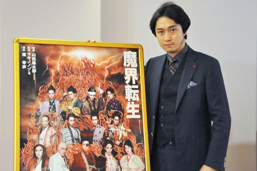 舞台『魔界転生』に出演する渡辺大(2月18日・大阪市内)