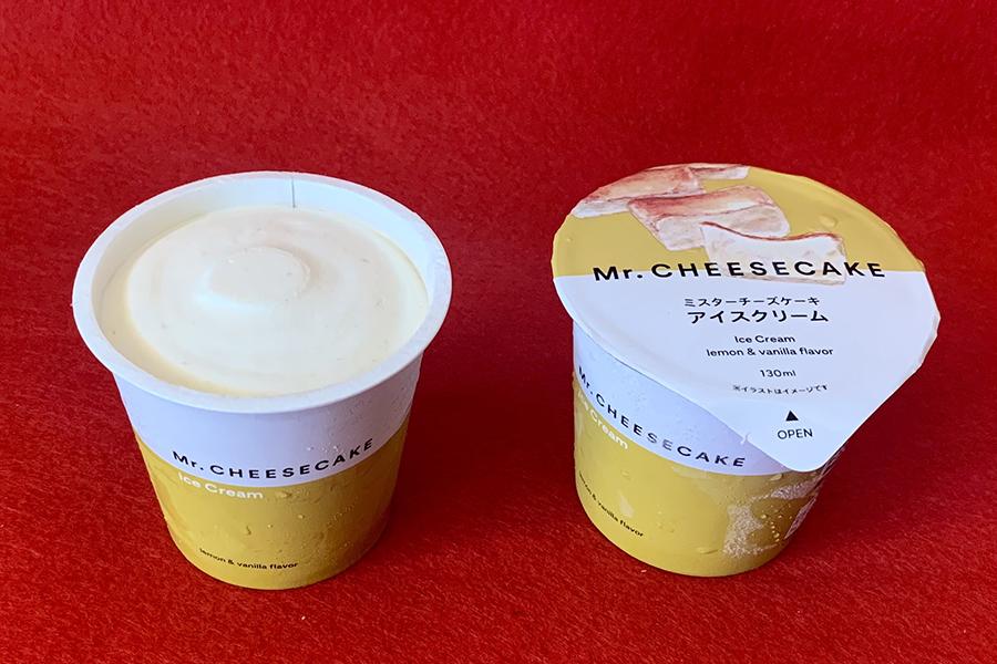 ミスターチーズケーキ×セブンイレブン「ミスターチーズケーキ アイスクリーム」270円(税別、予定価格)は近日発売予定