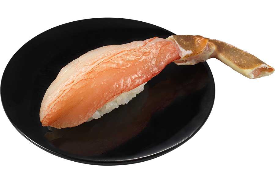 生本ずわい蟹(1貫198円)
