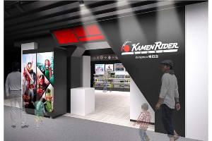 仮面ライダー、国内3店目の「秘密基地」が大阪にオープン