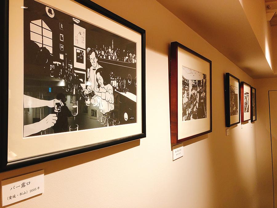 「バー露口」(愛媛県松山市)も全国的に知られた名店