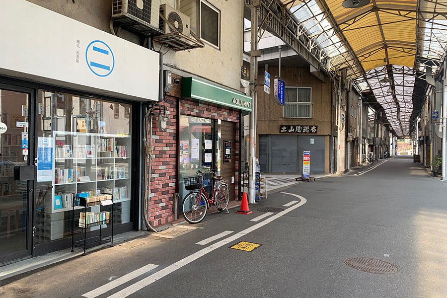 店は城巽商店街の一角に。新型コロナの影響で一度閉鎖された「そらにじひめじ」は密を避けるために、より広い2軒隣へと移転している