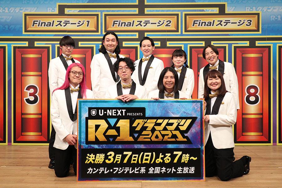 決勝戦に進出した9名。上段左から、寺田寛明、賀屋(かが屋)、kento fukaya、高田ぽる子、ゆりやんレトリィバァ 下段左から、ZAZY、土屋、森本サイダー、吉住