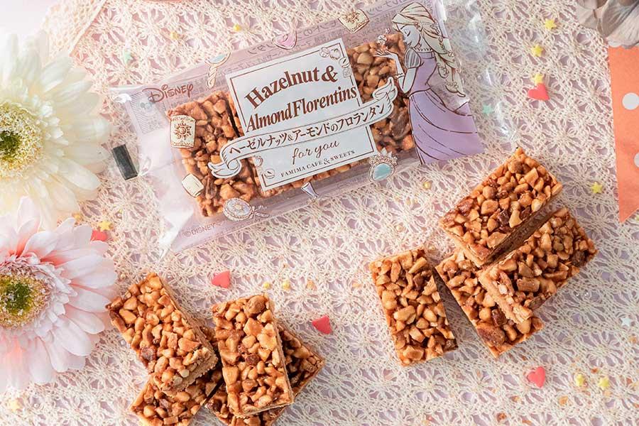 さっくりとした食感の『ヘーゼルナッツ&アーモンドのフロランタン』(168円)