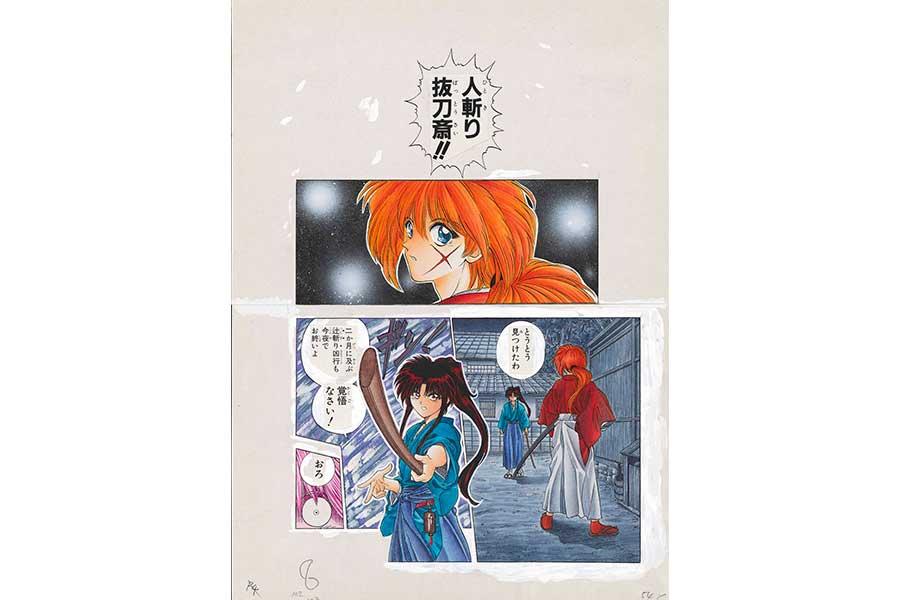連載時の原画200点以上などが展示される ©和月伸宏/集英社