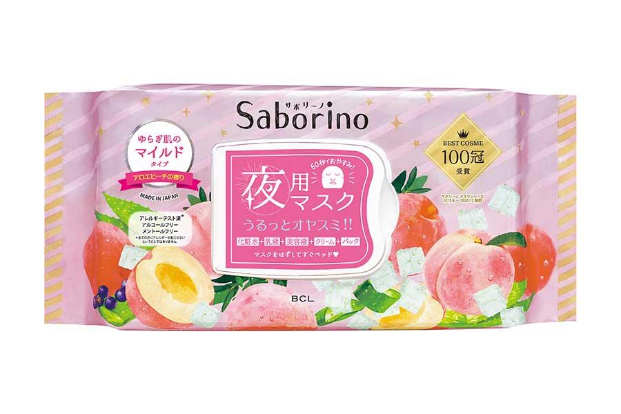 スキンケアブランド「サボリーノ」が2月8日、新商品「すぐに眠れマスク とろける果実のマイルドタイプ」を発売