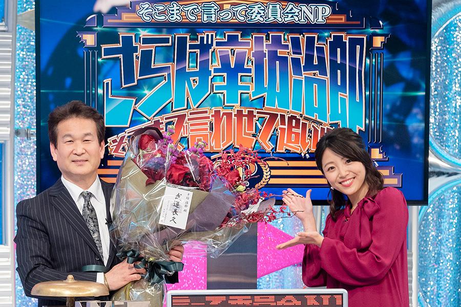 番組を卒業するキャスター・辛坊治郎氏(左)と、読売テレビ・黒木千晶アナウンサー © ytv