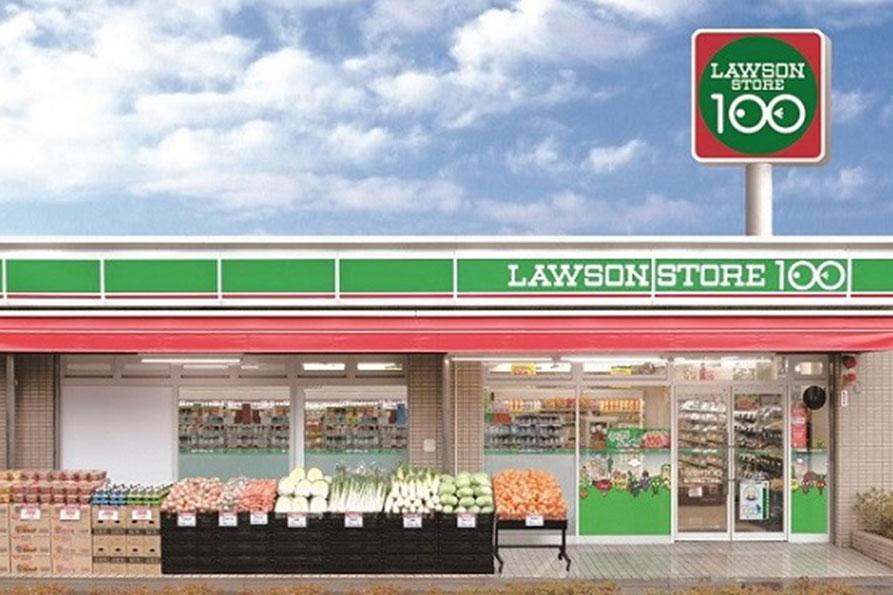 日用品から生鮮食品まで幅広く取り扱うローソン100