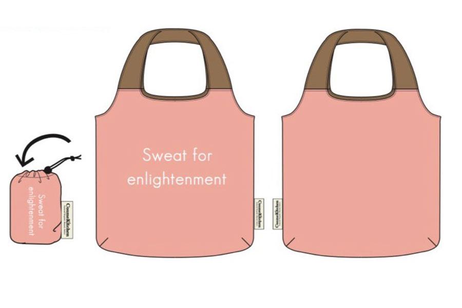 7700円以上購入すると、先着順で限定オリジナルバッグがもらえる