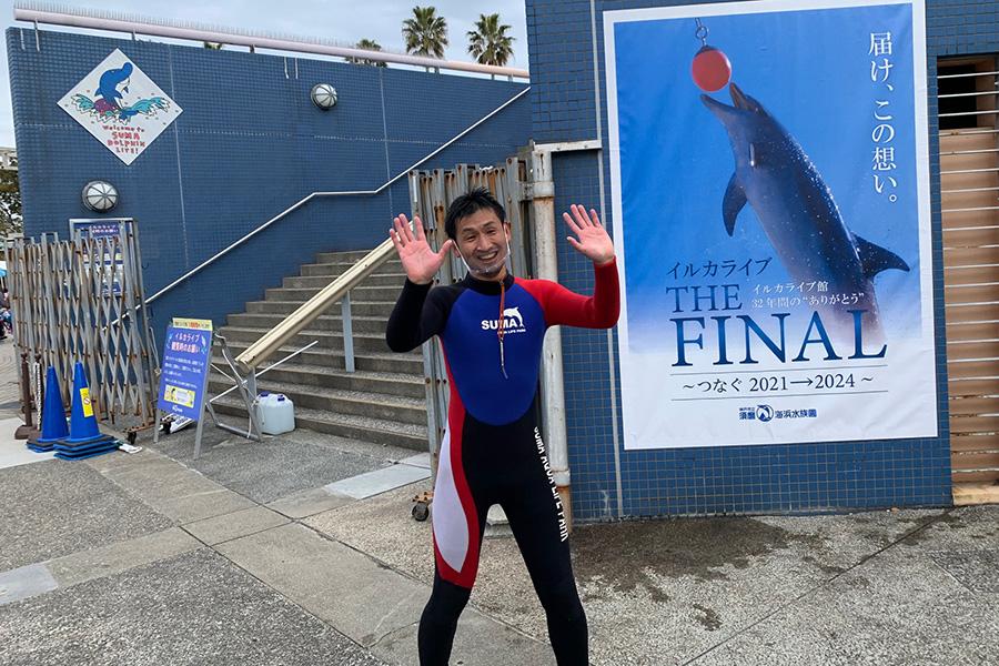 最後のショーへと向かうトレーナーの川中雄基さん、「今日は笑顔でお別れしたいです」