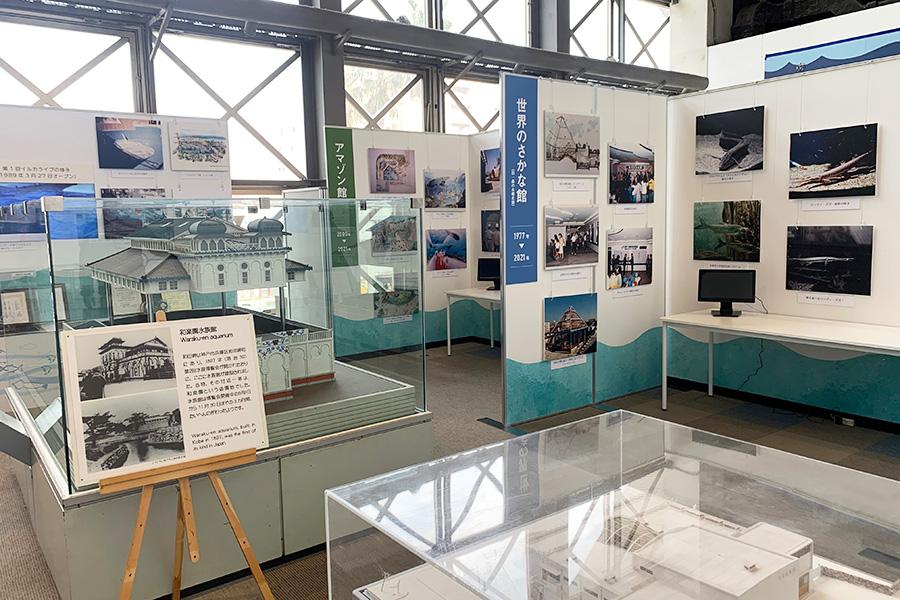 3階「スマスイミュージアム」のコーナー。これまでの歴史、アーカイブコレクションをパネル展示