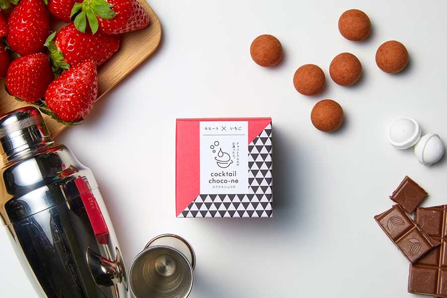 ラムネにチョコをかけたスイーツ「ショコネ」を販売する菓子ブランド「Lilionte-リリオンテ-」が、バレンタインに向けたカクテルフレーバーのショコネを販売