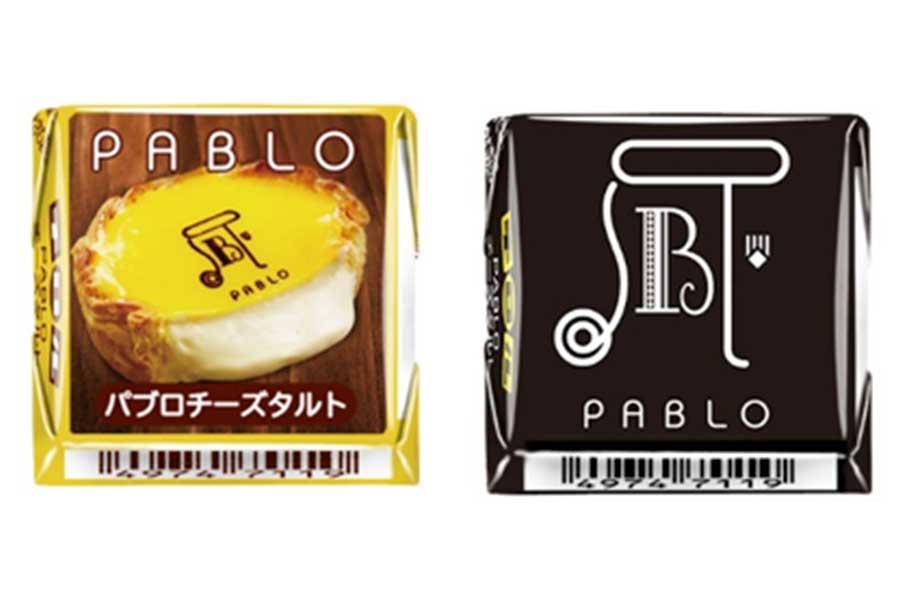 大阪発のチーズタルト店「パブロ」、50年以上のロングセラー駄菓子「チロルチョコ」とコラボ
