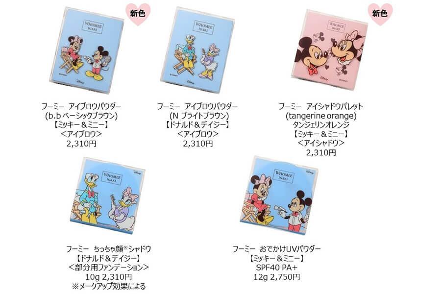 コラボ商品一覧 (C)Disney