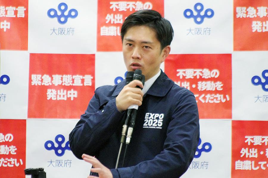 大阪 コロナ ワクチン