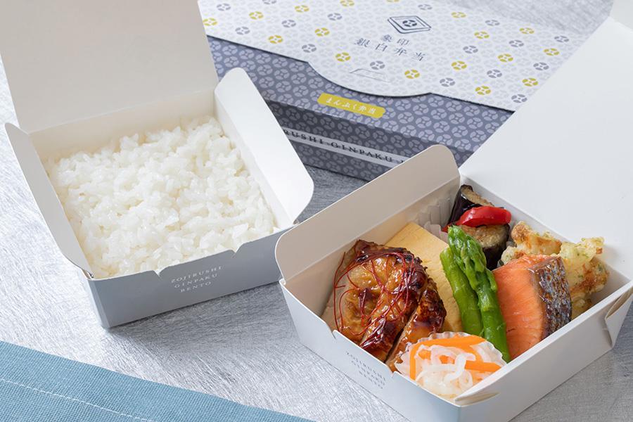 お肉と魚も楽しめるまんぷく弁当980円