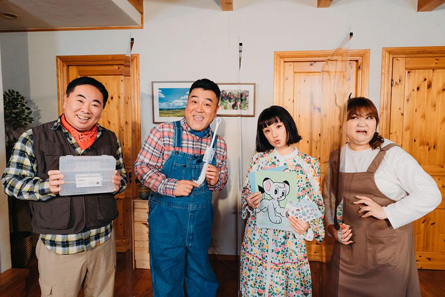 左からドランクドラゴン・塚地武雅、アンタッチャブル山崎弘也、千秋、りんごちゃん(C)ABCテレビ
