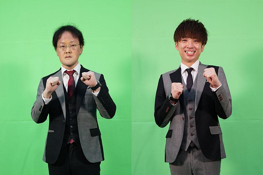 『漫才マン 2021』に出演するアインシュタイン(左から、稲田直樹、河井ゆずる)