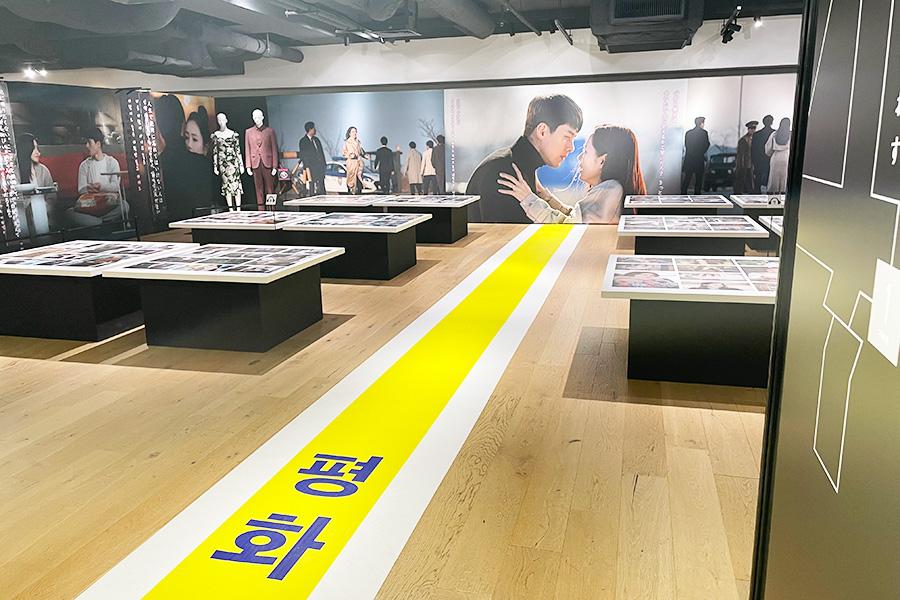 ドラマ中盤から重要な役割を果たす、大韓民国と北朝鮮人民共和国を隔てる黄色の軍事境界線。展示ではこの境界線をポイントに、右側を北朝鮮、左側を韓国で分けて、両国の衣食住のシーンを比較しながら紹介している