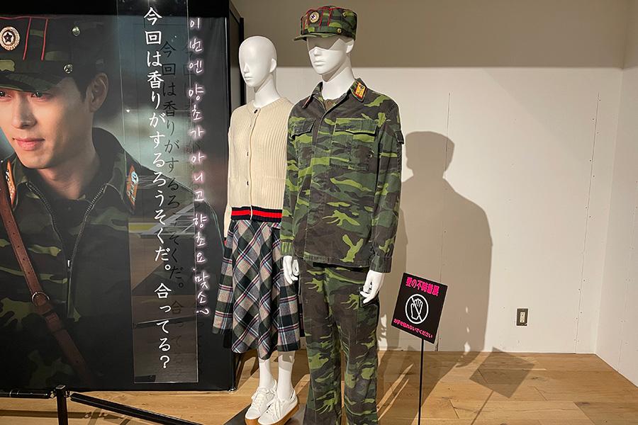 セリとジョンヒョクの衣装展示も。ジョンヒョクの軍服は本人が着用した本物だ