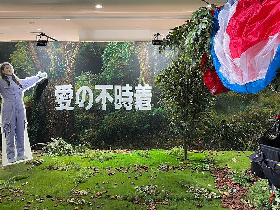 韓国気分も満喫、大阪で『愛の不時着』展が開幕