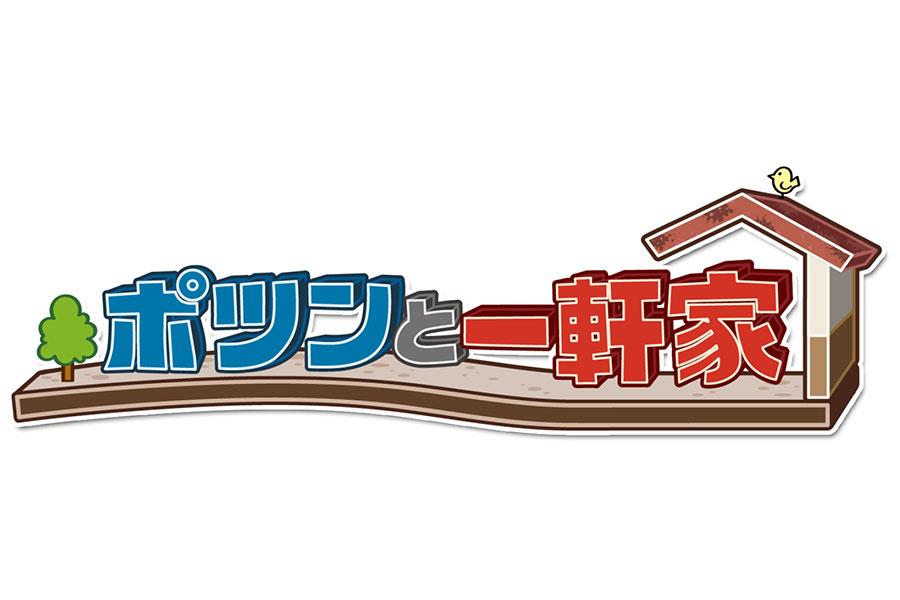 番組ロゴ (C)ABCテレビ