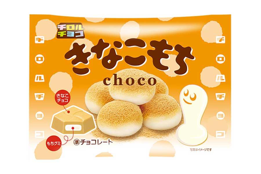5カ月間で約1700万個を売り上げた人気菓子「チロルチョコ きなこもち〈袋〉」が3月末、生産中止になる