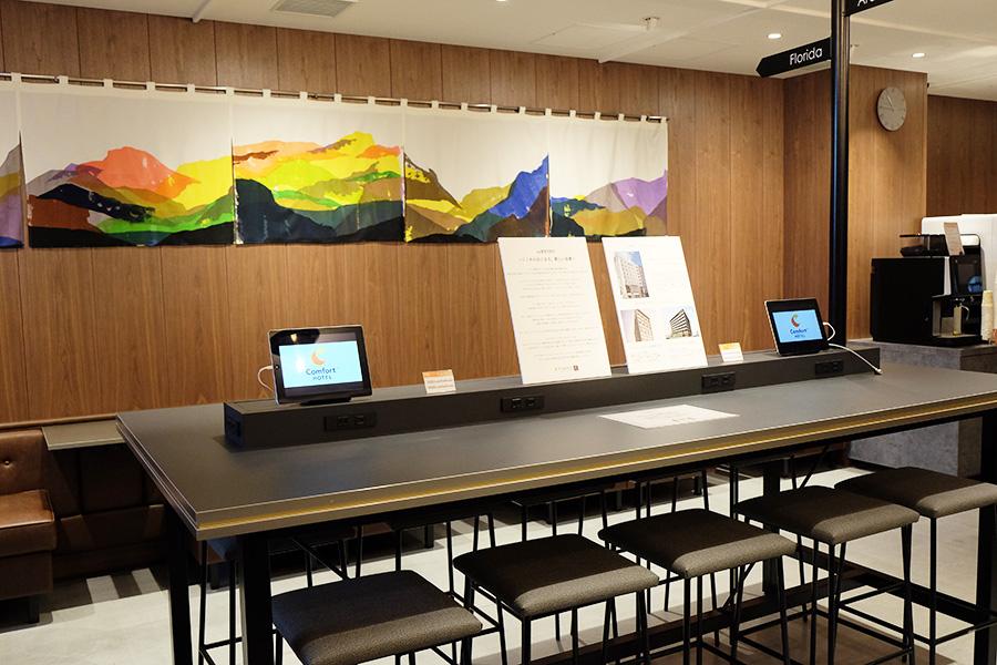 「Comfort Library Cafe」では、ホテルオリジナルの染物「ケイコロール」をディスプレイ
