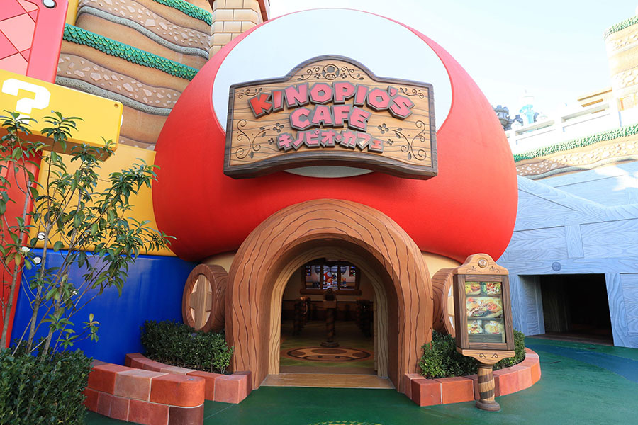 「キノピオ・カフェ」外観。画像提供:ユニバーサル・スタジオ・ジャパン