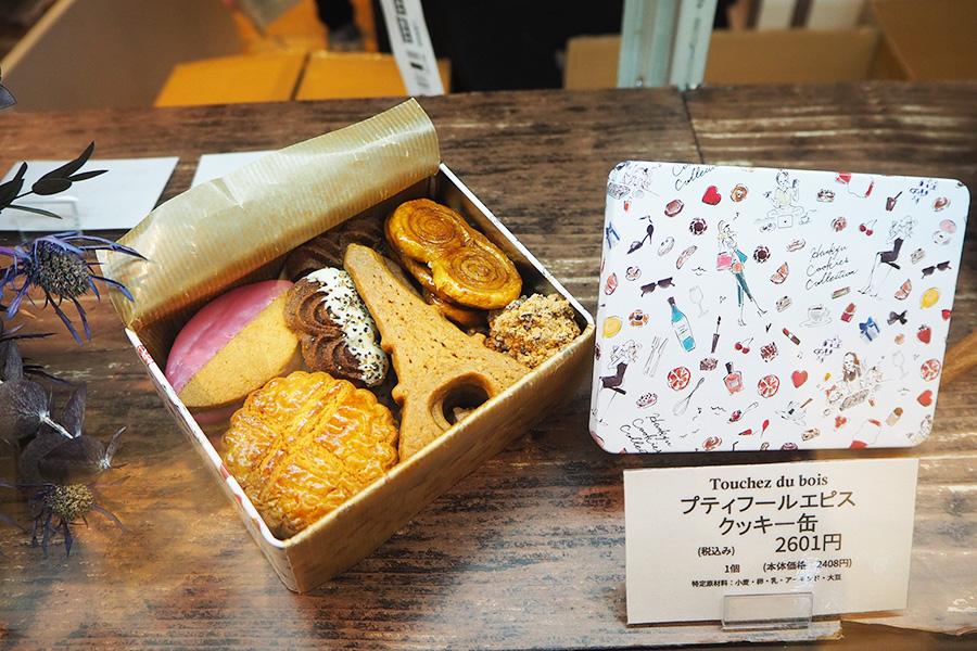 阪急のクッキー博が開幕、限定品などが人気