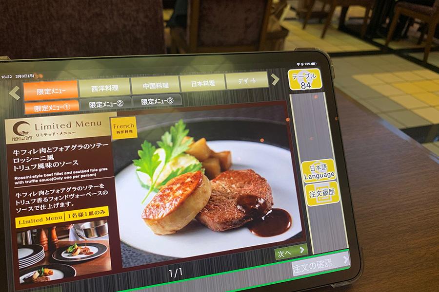それぞれのテーブルに設置されたタブレットから、食べたいメニューをオーダーできる