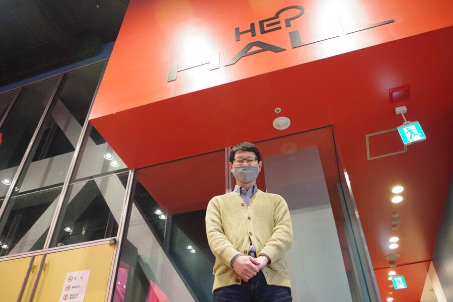 リニューアルにより2021年4月から一時休館する「HEP HALL」と現在の劇場支配人・星川大輔さん(3月11日・大阪市北区)