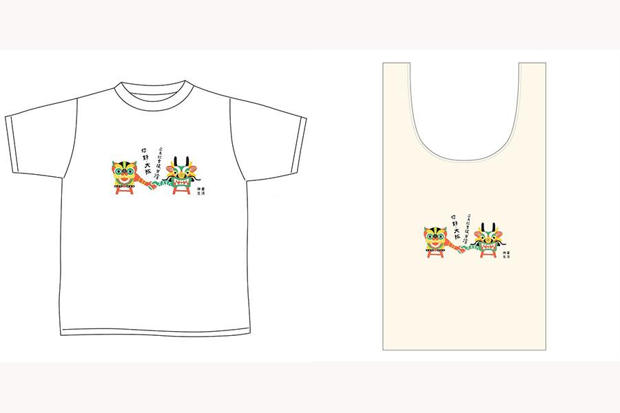 神農×近鉄本店のオリジナル商品、オリジナルTシャツ(M・L)1650円、トートバッグ825円