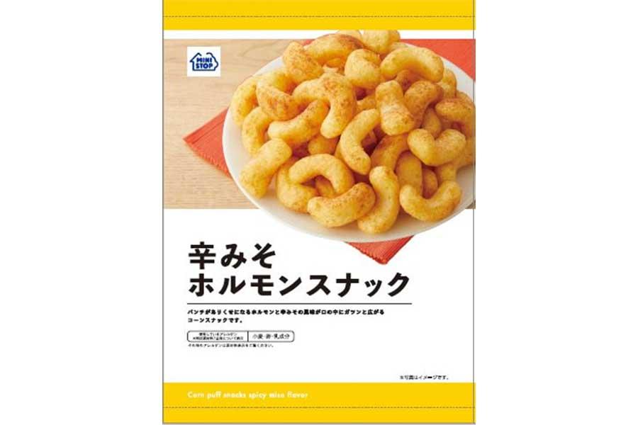コンビニ「ミニストップ」から3月23日、唐辛子とにんにくを効かせた新商品「辛みそホルモンスナック」が発売
