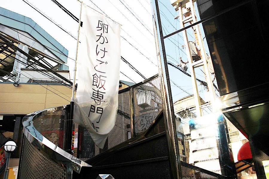 近鉄奈良駅から徒歩約2分。ビルの2階という立地にもかかわらずランチタイムには行列ができる
