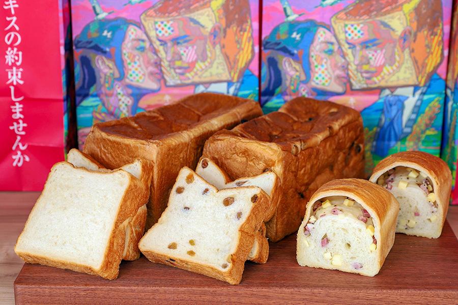 個性的すぎる名前の高級食パン、なんばで次々と出店