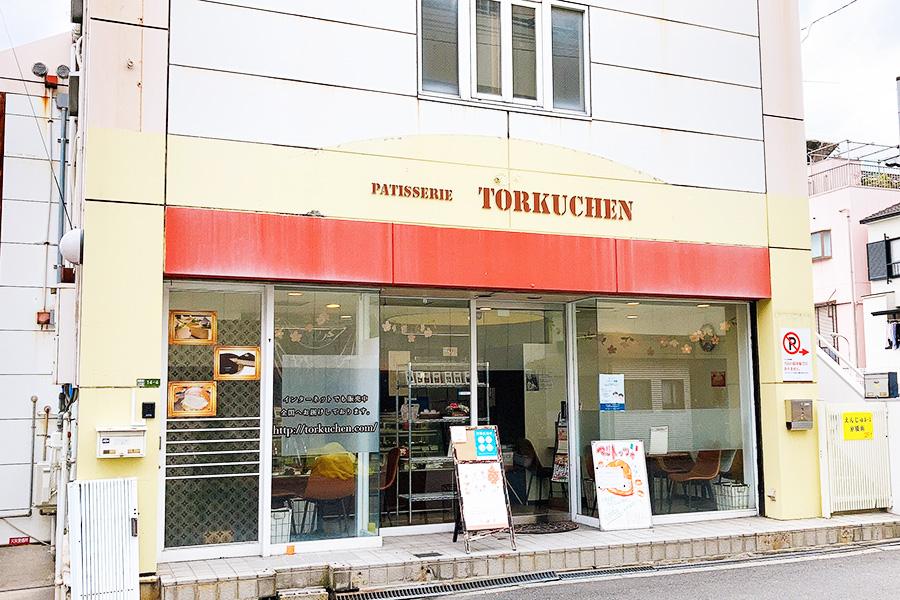 JR京橋駅から徒歩約5分の「パティスリー トルクーヘン」。濃厚でリッチなチーズケーキ「ケーゼ・トルテ」が看板商品