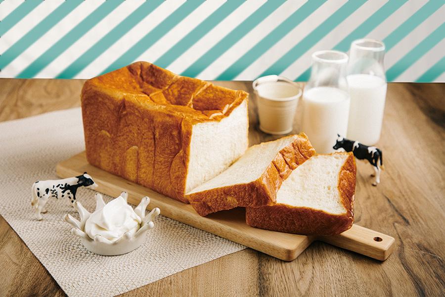ミルクの生クリーム食パン2斤 980円