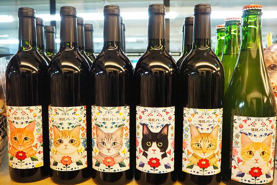 同店限定・6種のねこをイメージした「猫部パーラー オリジナルワイン」(2420円~)