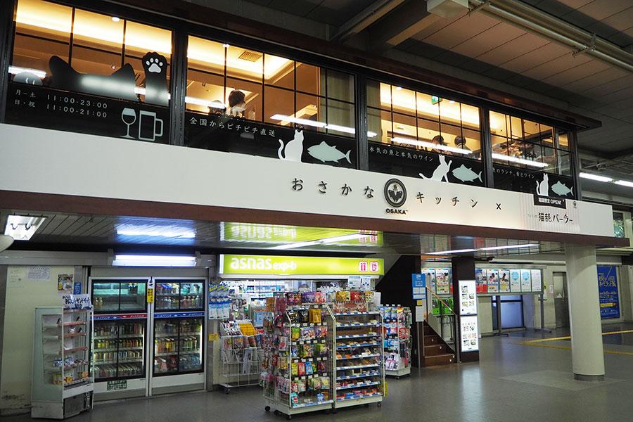 「阪急大阪梅田駅」3Fの改札内にあり、ホームの電車を眺めながら食事が楽しめる