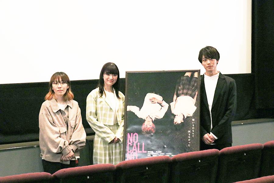 左から井樫彩監督、優希美青、井上祐貴