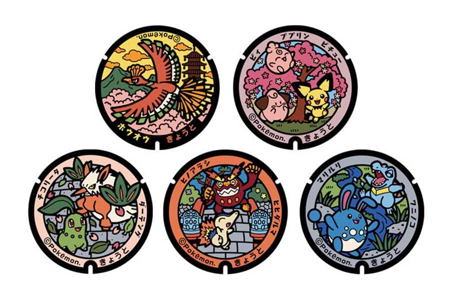 ピチュー・ホウオウ・チコリータ・ヒノアラシ・ワニガメなど、ゲーム『ポケットモンスター金・銀』のポケモンを中心としたデザイン