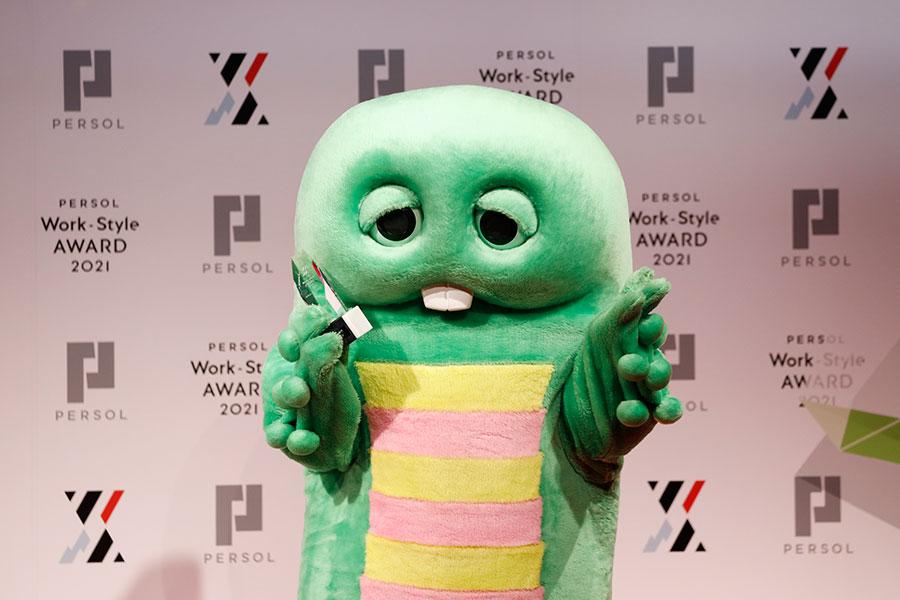 『PERSOL Work-Style AWARD 2021〜はたらいて、笑おう』を受賞したガチャピン