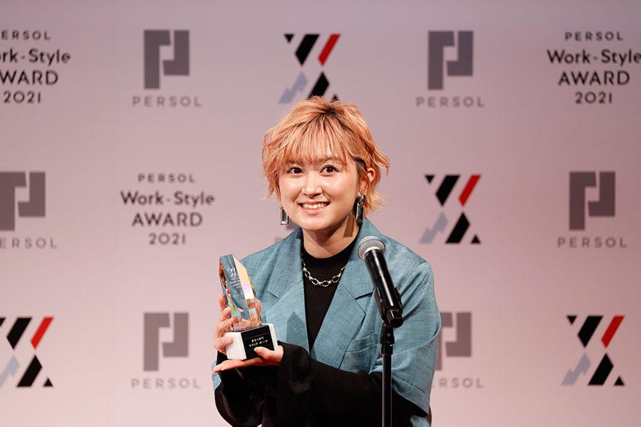 『PERSOL Work-Style AWARD 2021〜はたらいて、笑おう』を受賞したラランド・サーヤ