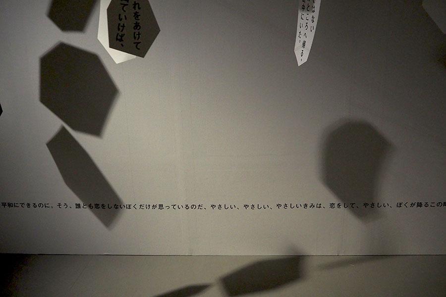 壁面の詩は会場ごとの書き下ろしだとか
