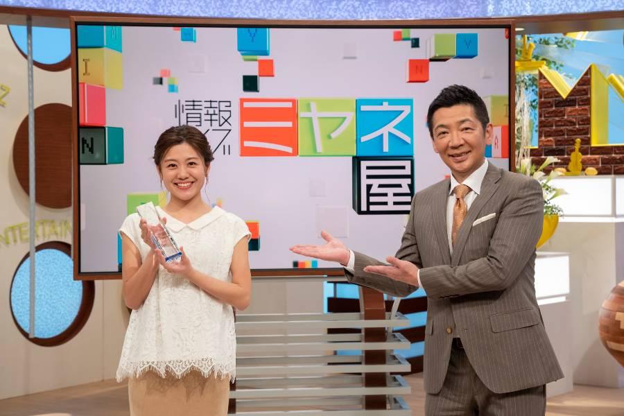 澤口実歩アナウンサー(左)と宮根誠司キャスター