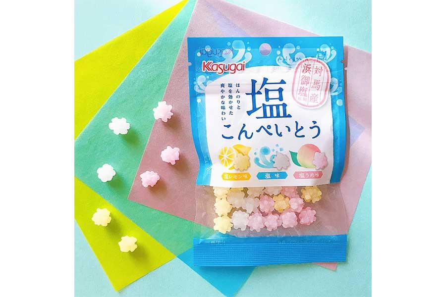 菓子メーカー「春日井製菓」から4月5日、塩味が効いた夏にぴったりの駄菓子「塩こんぺいとう」が発売